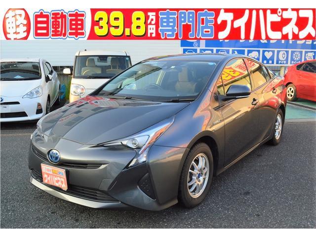 トヨタ プリウス S 修復歴なし スマートキー ナビ ETC DVD オートエアコン 1ヶ月3000km保証