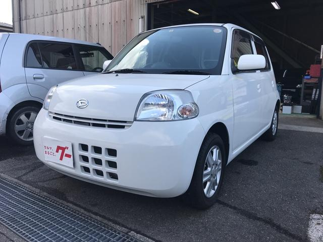 ダイハツ Xスペシャル 軽自動車 ホワイト 車検整備付 AT AC