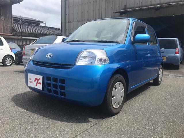 ダイハツ L 軽自動車 ブルー AT AC 4名乗り 記録簿