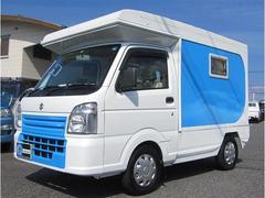 キャリイトラックキャンピングカー 4WD ポップアップ 4人 ナビ カメラ