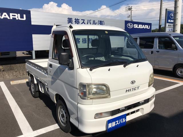 ダイハツ エアコン・パワステ スペシャル 2WD 5MT