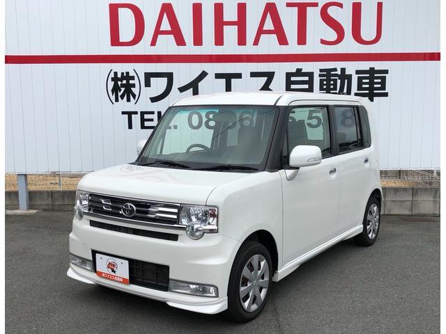 トヨタ ピクシススペース カスタム X ナビ テレビ Bluetooth スマートキー