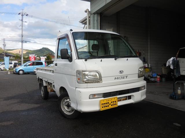 ダイハツ 軽トラック エアコン パワステ 三方開 最大積載量350kg