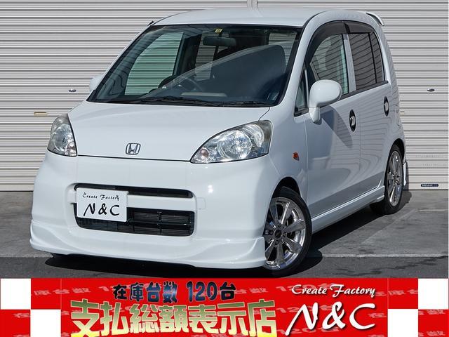 ホンダ C 軽自動車 HDDナビ ワンセグ エアロ 全国1年保証付