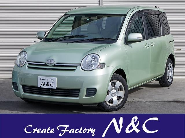 トヨタ G 両側電動スライド スマートキー CD 全国1年保証付