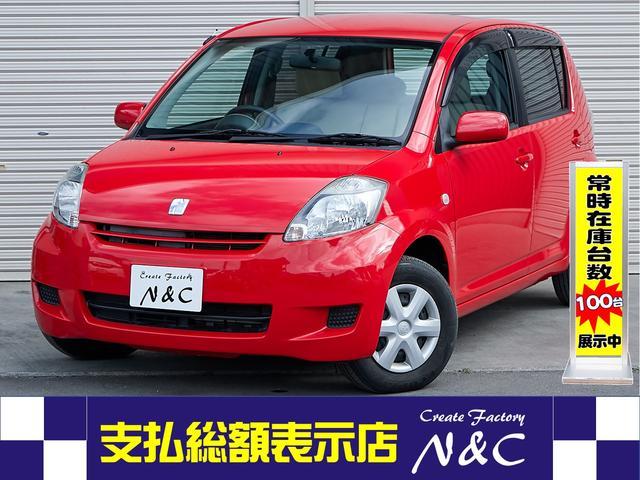 トヨタ X キーレス CD 全国対応2年保証