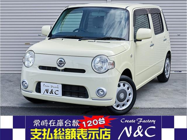 ダイハツ ココアX 軽自動車 スマートキー CD 全国対応1年保証