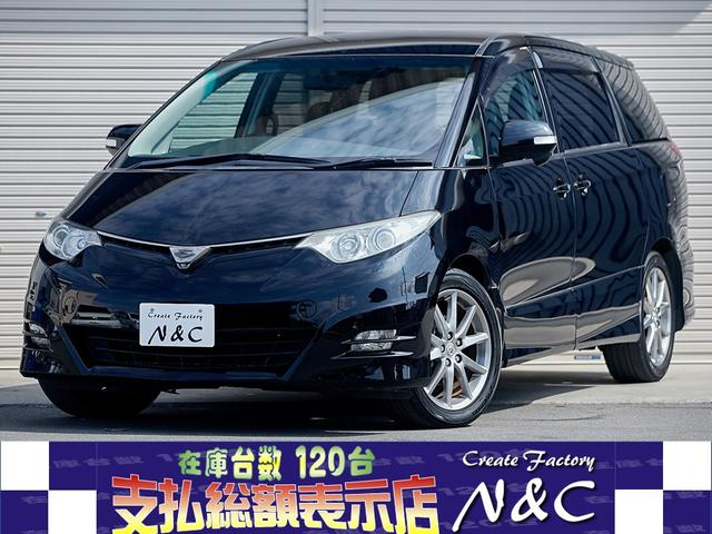 トヨタ アエラス Sパケ サンルーフ ナビ ETC 全国1年保証