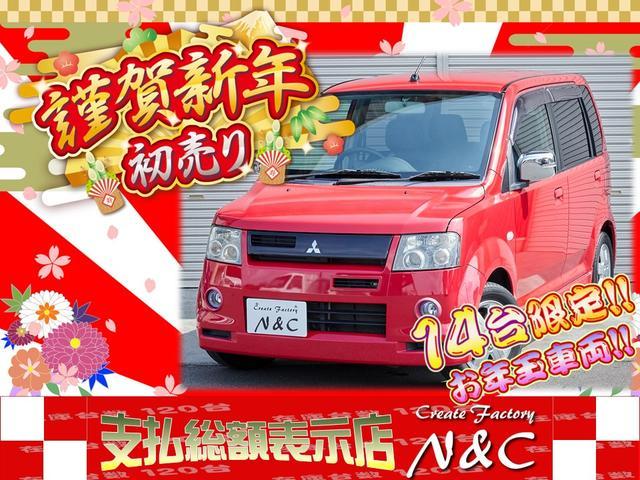 三菱 eKスポーツ X