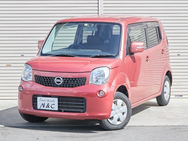 日産 モコ X ナビ Bluetooth 室内除菌 シートクリーニング 全国1年保証 タイミングチェーン 軽自動車