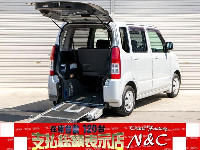 スズキ  車いす移動車(リヤシート付) 電動固定式 室内除菌 シートクリーニング