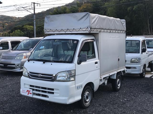 ダイハツ スペシャル リア観音開き エアコン オートマ AT 軽トラック