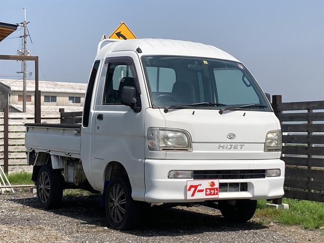 ダイハツ ハイゼットトラック ジャンボ 4WD 5速マニュアル エアコン パワステ 修復歴無 軽トラック AW