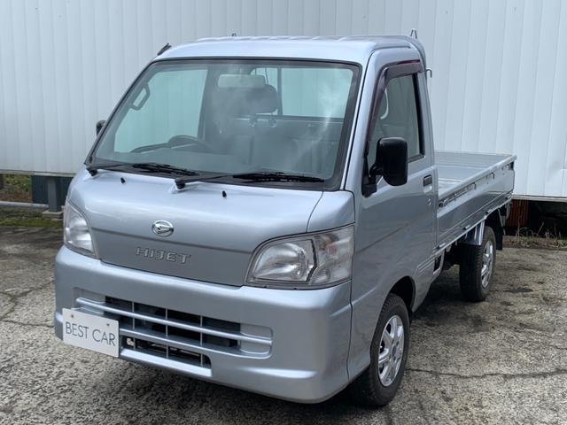 ダイハツ AC/PSスペシャル 4WD 5MT