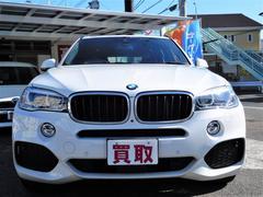 BMW X5xDrive 35d Mスポ—ツ 4カメラ ACC 黒革