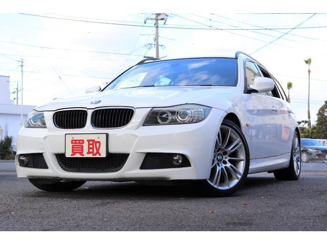 BMW 320iツーリング Mスポーツパッケージ ワンオーナー 禁煙車 純正ナビTV 18インチAW コンフォートアクセス 後期モデル 禁煙車 パワーシート ETC ディーラー記録簿付き スマートキー2本 消耗品5点無料交換