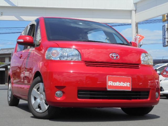 トヨタ 助手席リフトアップ シートタイプB 車いす固定装置 キーレス