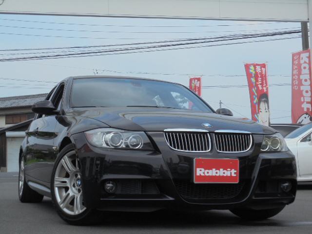 BMW 323i Mスポーツパッケージ 左ハンドル 社外HDDナビ