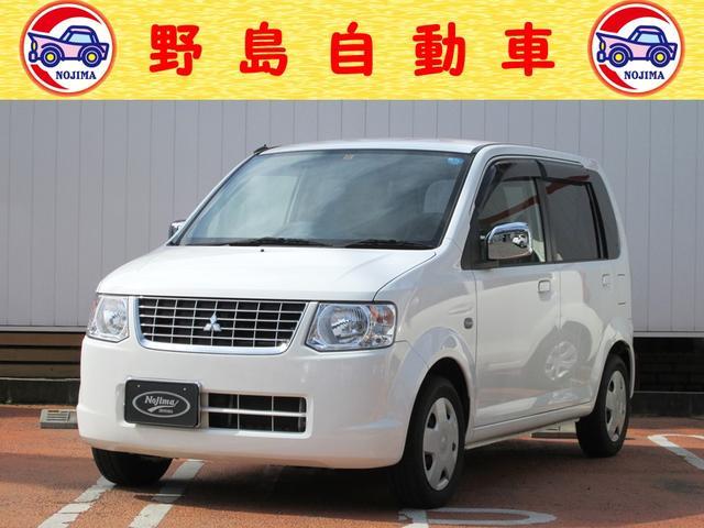 三菱 MX