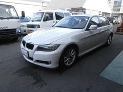 BMW320i 純正HDDナビCD 純正AW
