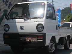 アクティトラックベースグレード 5MT