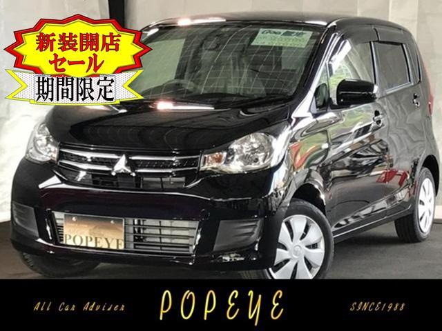 三菱 E 新車1オーナー シートヒーター 買取直販 保証付
