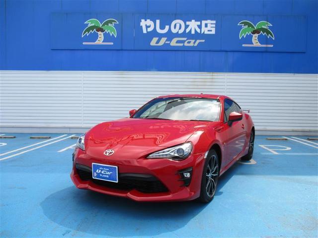 トヨタ GT CD アルミ スマートキー LED 盗難防止システム