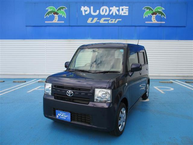 トヨタ L CD ベンチシート スマートキー 盗難防止システム