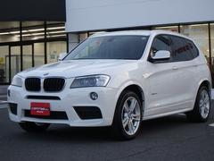 BMW X3xDrive 20d Mスポーツ 輸入車ディーラー下取車