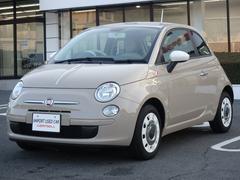 フィアット 500パステロ 日本国内140台限定車 ETC輸入車ディーラー下取