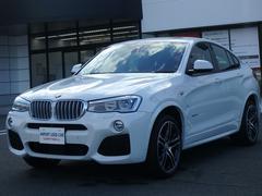 BMW X4xDrive 35i Mスポ SR コンフォトA 電動ゲート