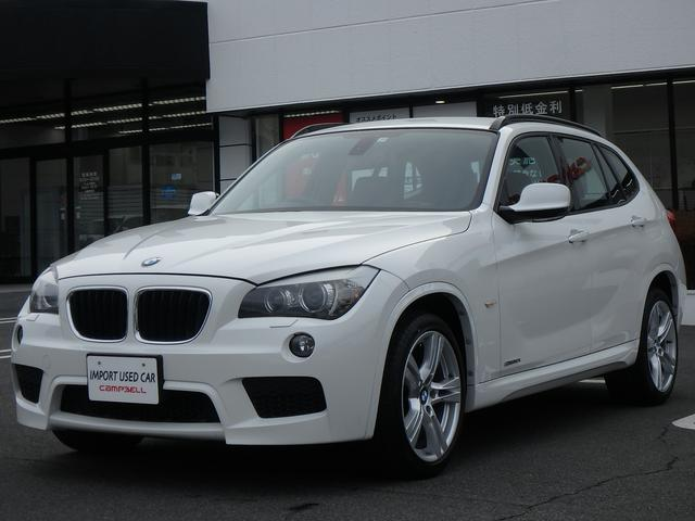 BMW sDrive 18i Mスポーツ 輸入車ディーラー下取り