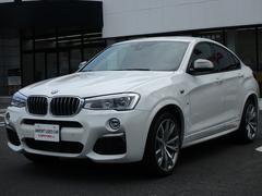 BMW X4M40i Mパフォーマンスモデル 左ハンドル 黒革 ATゲト