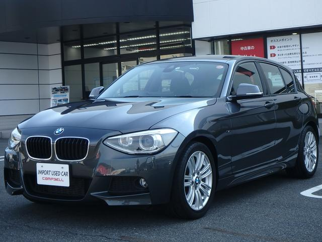 BMW 120i Mスポーツ コンフォート 輸入車ディーラー下取り