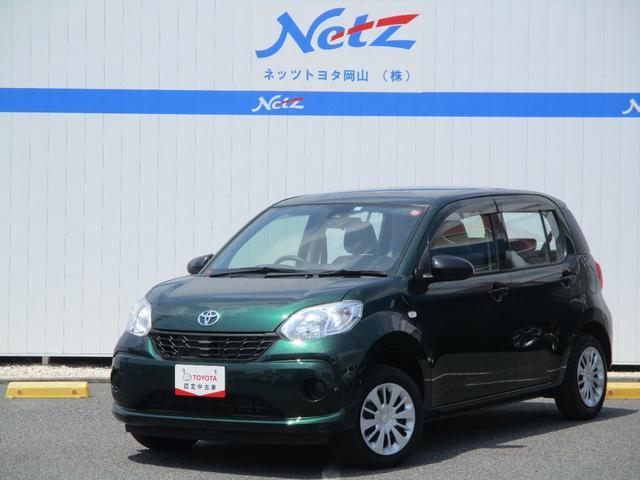 トヨタ X S グリーン スマアシII