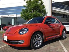 VW ザ・ビートルクラブ 認定中古車 フェンダーオーディオ スマホナビ連携可