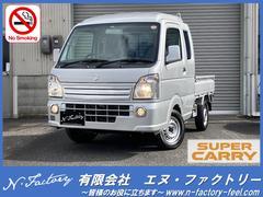 スーパーキャリイX AC 5MT キーレス グー鑑定車 軽トラック 2名乗り