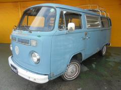 VW タイプIIベースグレード
