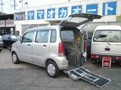 AZワゴン福祉車両 車いす送迎車スロープ付き 電動固定装置
