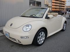 VW ニュービートルカブリオレプラス