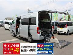 NV350キャラバンバン車いすリフト車 ストレッチャー固定装置付き ナビテレビ
