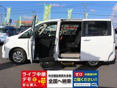 セレナ送迎仕様車 助手席スライドアップシート付き 電動ステップ