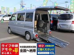 クリッパーバン車いすスロープ車 補助シート付き ナビ テレビ バックカメラ