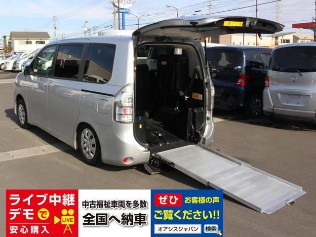 トヨタ ウェルキャブ リヤヒーター付き ナビ 車いす用ウィンチ 8名
