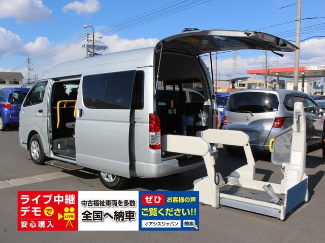 トヨタ ウェルキャブ 車いす2台 ナビ テレビ バックカメラ