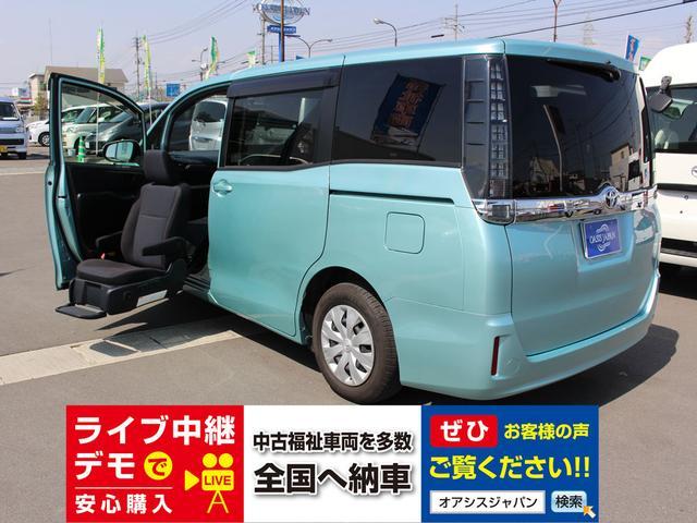 トヨタ 助手席リフトアップシート 8人乗り アイドリングストップ付き