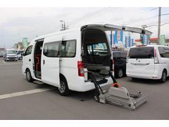 NV350キャラバンバン車いすリフト車 車いす2台 ストレッチャー固定装置付き