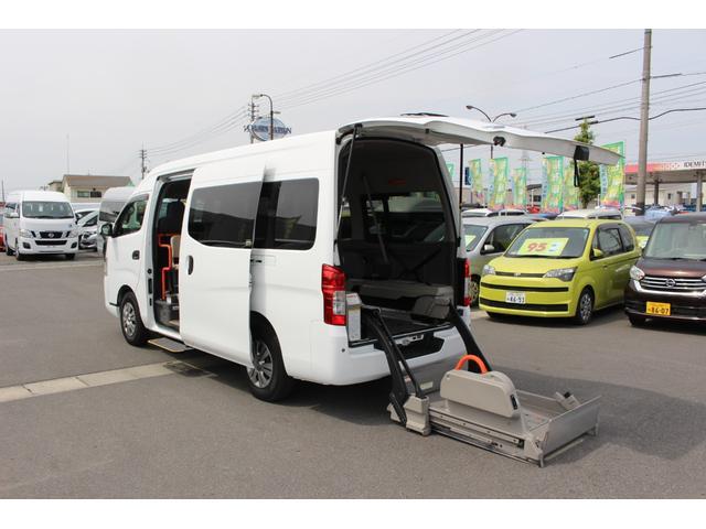 日産 NV350キャラバンバン 車いすリフト車 車いす4台仕様 4WD