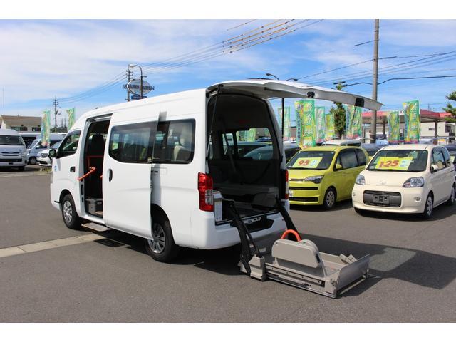 日産 NV350キャラバンバン 車いすリフト車  4WD 車いす2台 2WD⇔4WD切り替えスイッチ、でてくる手すり(前後)、リヤクーラー・リヤヒーター、スタッドレスタイヤ(中古)