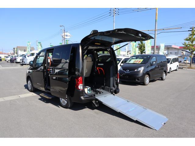 日産 NV200バネットバン 車いすスロープ車 7人乗り リヤクーラー仕様 ABS 運転席・助手席エアバッグ キーレス 衝突被害軽減ブレーキ ナビ・テレビ(フルセグ) リヤクーラー スライドサイドウィンドウ(小窓) プライバシーガラス